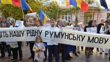 Венгры Закарпатья не одиноки - румыны хотят учиться на родном языке