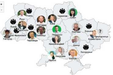 Кандидаты в мэры от Зеленского: Карта