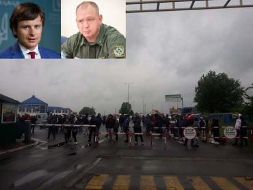 Стычки на границе в Закарпатье: Разбираться с ситуацией на КПП Тиса будут глава Гостаможслужбы и ГПСУ