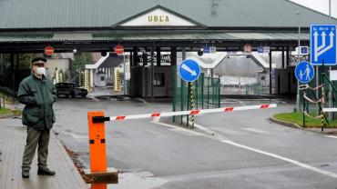 Какие КПП в Закарпатье и по всей Украина закроют из-за карантина