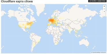 """Из-за глобального сбоя в интернете падал сайт """"Слуга народа"""" и сотни тысяч других"""
