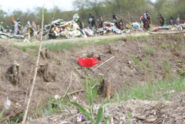 """В Ужгороді вже є """"звалище мертвих""""!"""