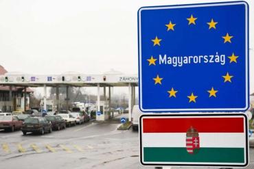 Хто може в'їжджати на територію Угорщини