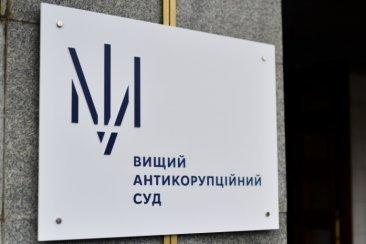 В Закарпатье уважаемый судья за 15 тысяч испортил целую карьеру
