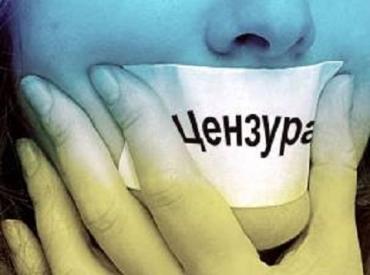 Чтобы спокойно грабить Украину надо закрыть рот всем неподконтрольным СМИ