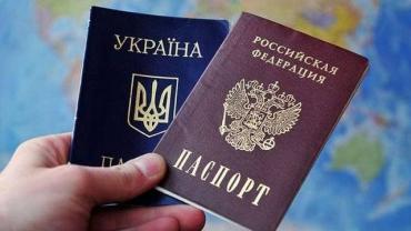 Украинцев, которые получают паспорта РФ, хотят лишить гражданства