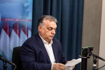 Венгрия откроет средние школы на три недели позже, чем планировалось
