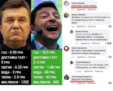 Украина на 1 месте в Европе... по росту тарифов!