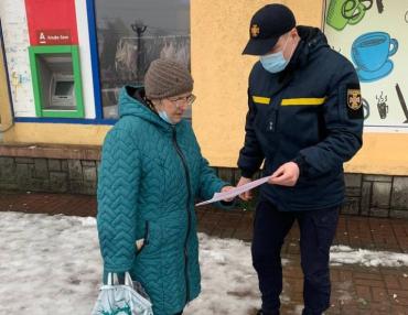 В Закарпатье жителей города предупреждают о внезапной опасности