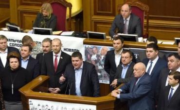 """""""Антинародный фронт"""" спасает себя от досрочных выборов"""