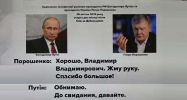 Россия помогает Порошенко не пролететь на местных выборах