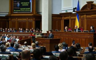 Досрочные выборы Верховной Рады состоятся 21 июля 2019 года