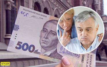 В Украине возраст выхода на пенсию пересмотрят: К чему стоит готовиться