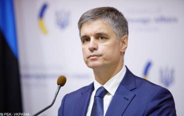 Фашист(вующий) министр Пристайко должен подать в отставку