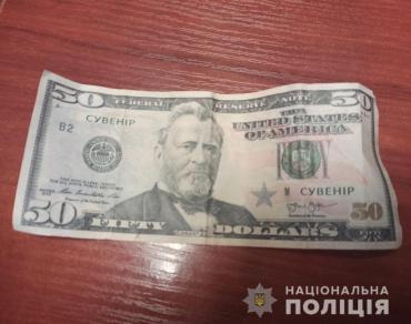 Курьез дня: В Закарпатье умник пришел к валютчику с гениальной идеей