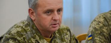 Новый президент Украины уволил Муженко и назначил нового главу Генштаба