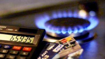 """""""Закарпатгаз"""" предупреждает о повышении цен на газ"""