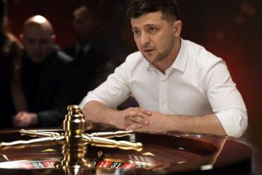 Легализация казино в Украине идет полным ходом