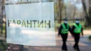 """Со следующей недели Закарпатье переходит к """"желтому"""" уровню опасности"""