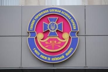 В Киеве почти одновременно застрелились два сотрудника СБУ