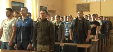 На Закарпатье призывники будут служить в ВСУ и пограничных войсках