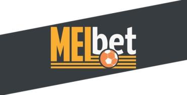 Мелбет предлагает бетторам мощную бонусную программу и хорошую роспись топовых футбольных матчей