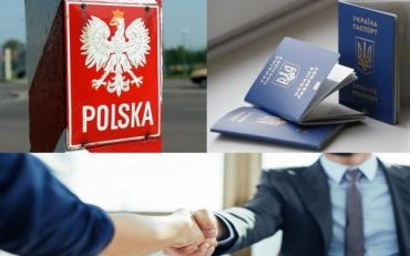 Польша подтвердила официальное право украинцев, ехать в Польшу на работу без визы