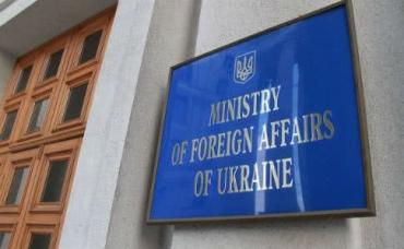 """Россия объявила """"persona non grata"""" 13 украинских дипломатов"""