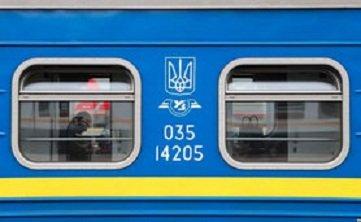 В Закарпатье возвращают один из самых востребованных поездов