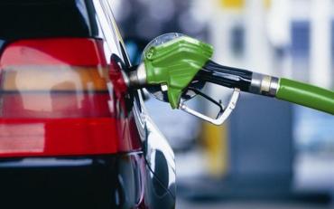 Стало известно что будет с ценами на бензин в ближайшее время