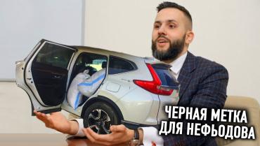 """Карьере Нефьодова """"светит"""" тотальное фиаско"""