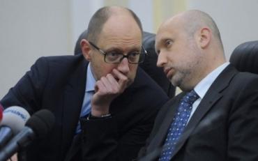 """На """"компашку"""" Турчинова завели уголовные дела - адвокаты"""