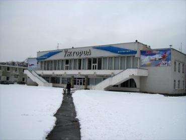 Uzhgorod International Airport is the only airport in Transcarpathia, Ukraine