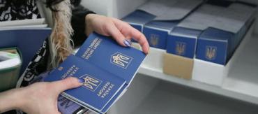 Несколько скрытых правил как подсчитать дни Шенгена