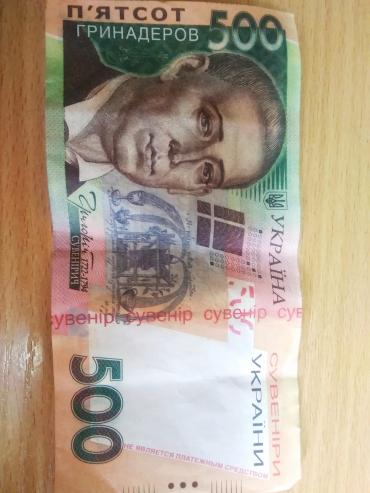 В Закарпатье банкомат известного банка выдает людям фальшивые деньги