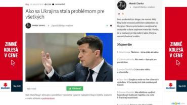 Всё, что происходит на Украине в последние годы, напоминает анекдот