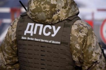 В Закарпатье на границе обнаружили нестандартного персонажа