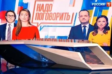 В Верховной ЗРаде переполох на анонс телемоста между Россией иУкраиной