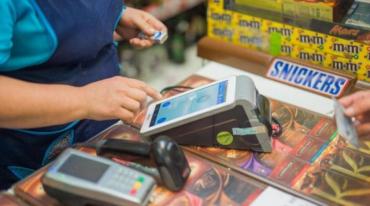 Как мошенники обворовывают вас в супермаркетах