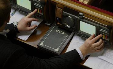 Как нардепы из Закарпатья голосовали за новый закон о кноподавстве
