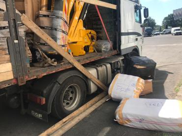 В Закарпатье на границе остановили сомнительную контрабанду