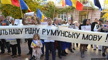 Второй сорт : Украине румыны жалуются на культурно-языковый геноцид