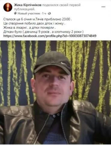 В Закарпатье психа, убившего двух детей, отправили на психиатрическую экспертизу