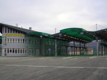 Попасть к ним можно: Словаки открыли один из КПП в Закарпатье