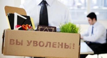 Свеженькие реформы от Слуги народа: Тотальное сокращение, как панацея от чего?