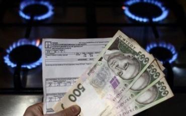 Субсидии не видать: В Закарпатье людей, которые имеют долг за газ, ждёт неприятное известие