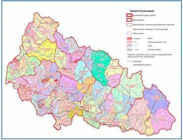 Кабинет министров поделил Закарпатье на новые районы