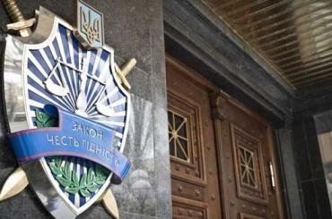 Генеральная прокуратура станет Офисом Генерального прокурора: Президент Зеленский одобрил Закон 1032