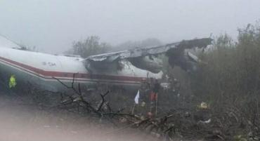 Под Львовом из-за молнии произошла авиакатастрофа