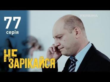 """В Закарпатье за """"активную"""" деятельность побили человека Гриценко"""